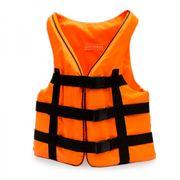 Жилет страховочный оранжевый 90-110 по лучшей цене - 480 грн