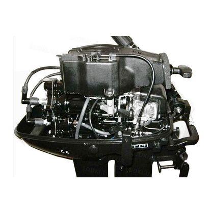 Лодочный мотор Parsun T9.8BMS по лучшей цене - 32505 грн